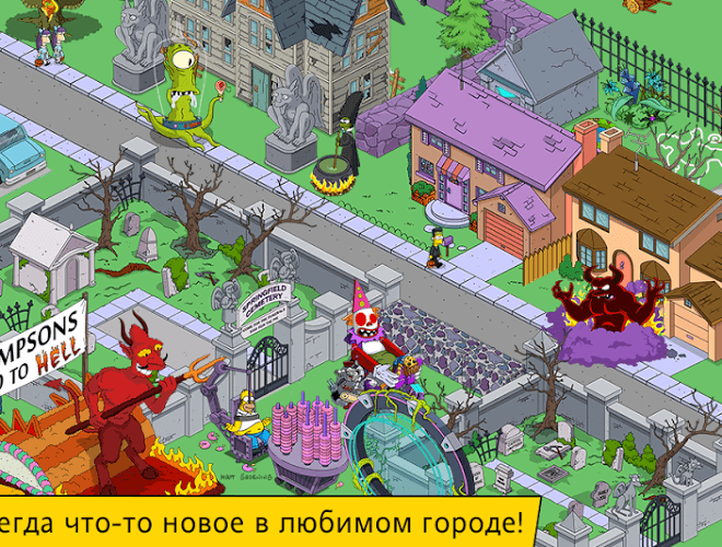 Играй Simpsons Tapped Out on pc 11