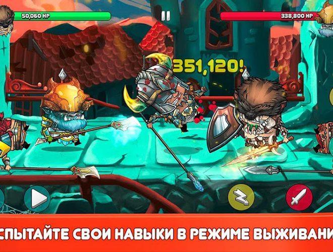 Играй Tiny Gladiators На ПК 6