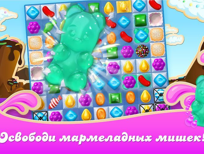 Играй Candy Crush Soda Saga На ПК 11