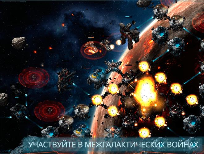 Играй VEGA Conflict На ПК 8