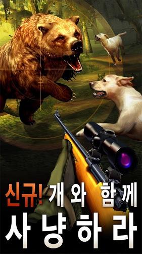 즐겨보세요 Deer Hunter on PC 3