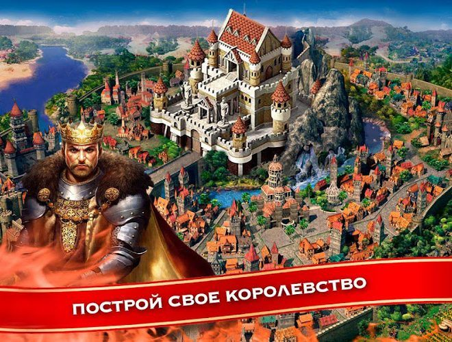 Играй King of Avalon: Dragon Warfare На ПК 5