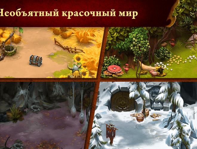 Играй Гильдия Героев — фэнтези РПГ На ПК 18