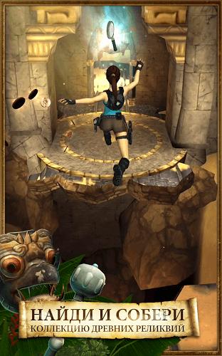 Играй Lara Croft: Relic Run На ПК 12