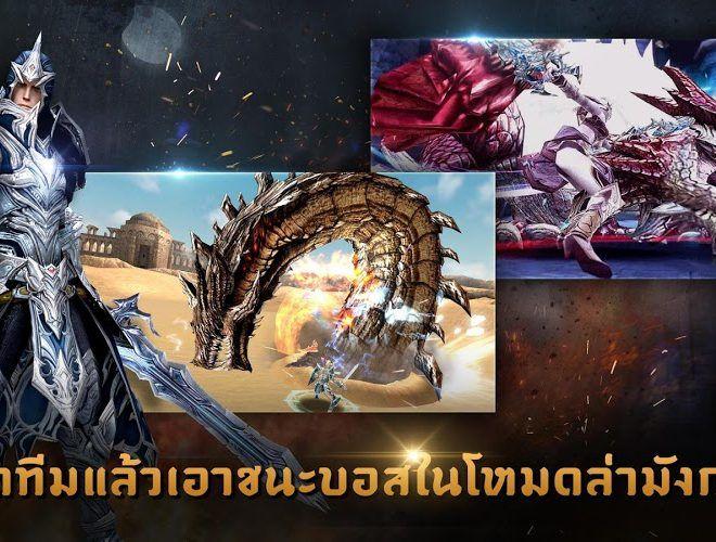 เล่น EvilBane : จักรพรรดิเหล็กกล้า on pc 5