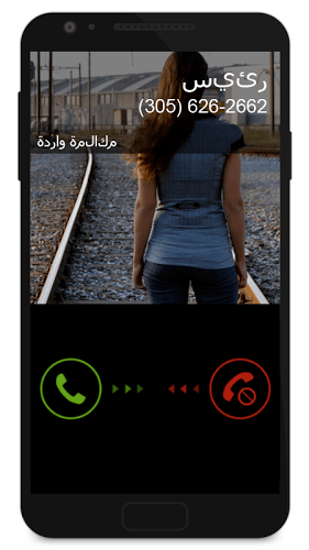 إلعب Fake Call 2 on pc 5