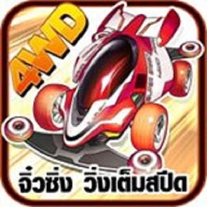 เล่น Pocket 4WD on PC