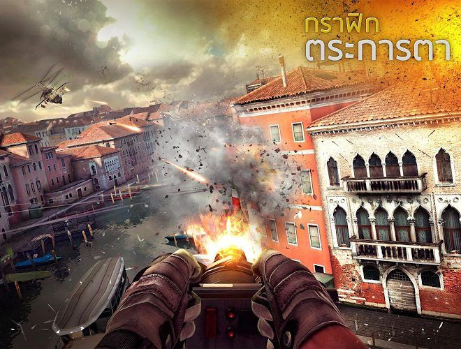 เล่น Modern Combat 5: Blackout on PC 6
