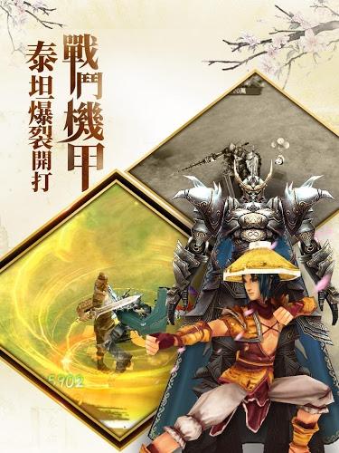 暢玩 墨香 PC版 4