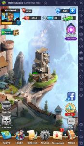 Empires & Puzzles — Гайд по строительству базы