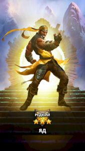 Empires & Puzzles — Полный гайд по героям и отрядам