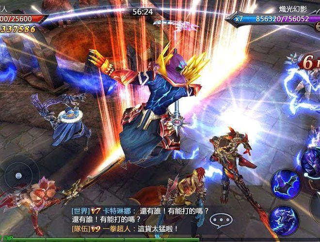 暢玩 女神聖域 PC版 6
