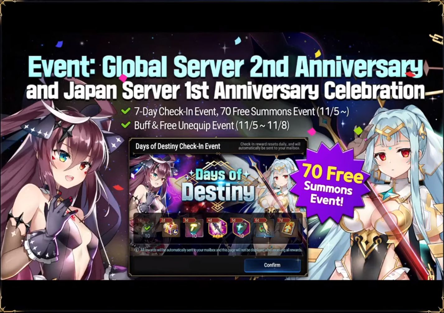 Epic Seven Global Server 2nd Anniversary – 70x Summons, Free Buffs, and Other Goodies in This Upcoming Event