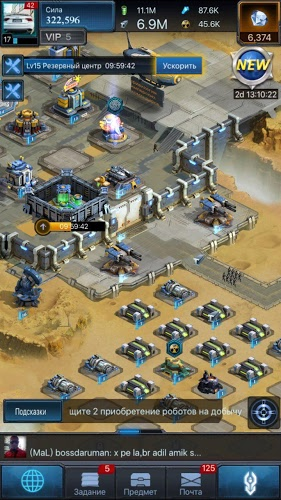 Играй Galaxy Wars На ПК 16
