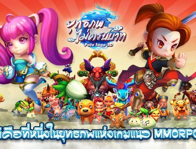 เล่น Longcheng not Baht Mobile on pc 3