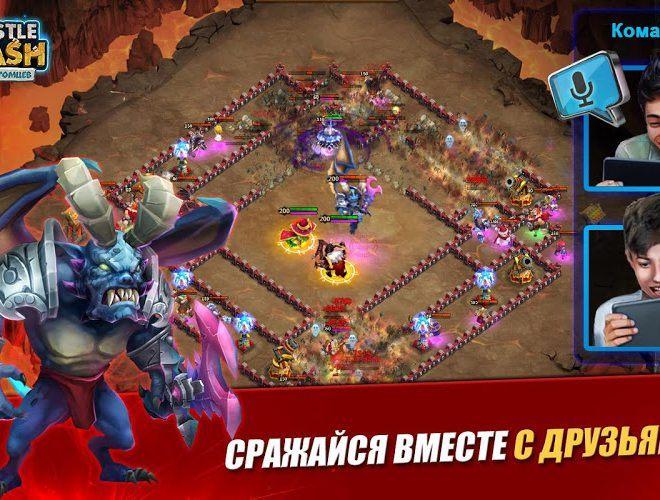 Играй Castle Clash На ПК 12