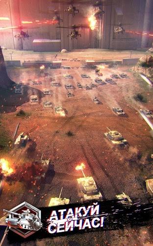 Играй Invasion: Modern Empire На ПК 11