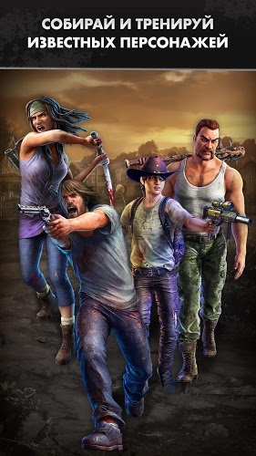 Играй The Walking Dead: Road to Survival on PC 3