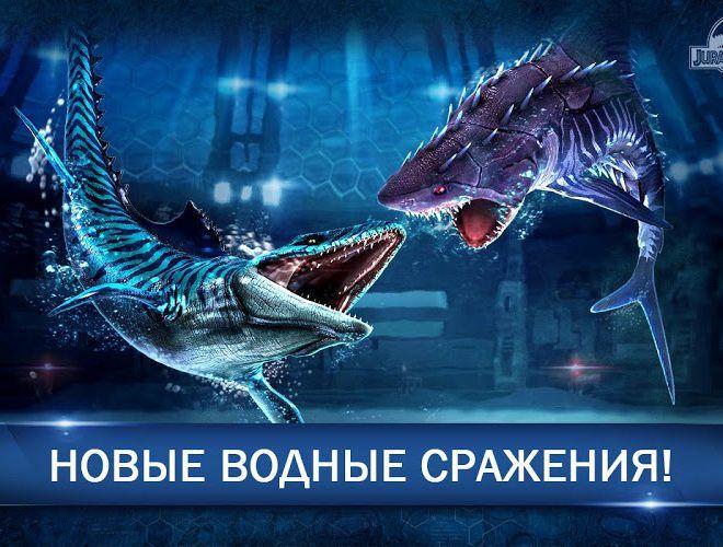 Играй Jurassic World: The Game На ПК 15