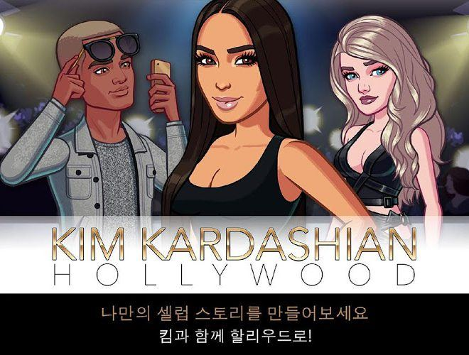 즐겨보세요 Kim Kardashian Hollywood on PC 3
