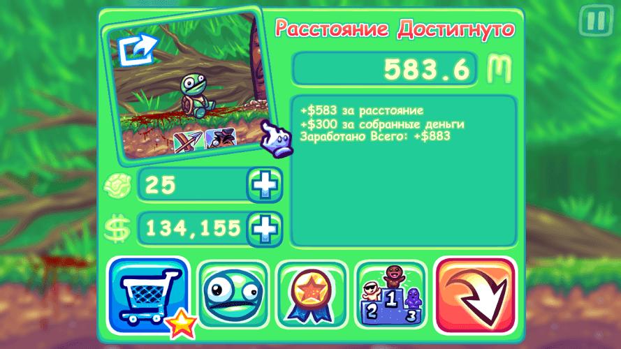 Играй Super Toss The Turtle На ПК 7