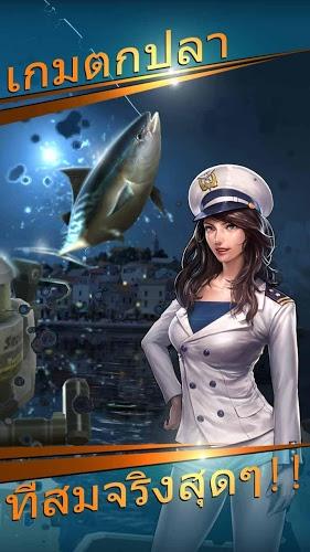 เล่น Fishing Hook on PC 26