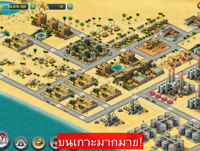 เล่น City Island 3 on PC 14