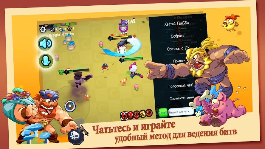 Играй BarbarQ На ПК 7