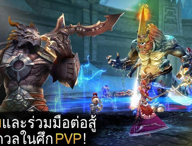 เล่น Order & Chaos 2: Redemption on PC 11