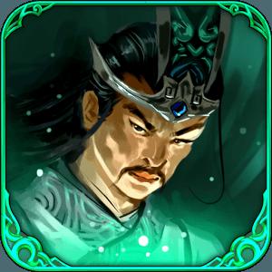 Chơi Nam Đế 2 on PC 1