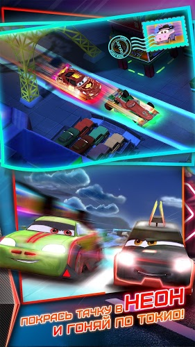 Играй Cars: Fast as Lightning На ПК 3
