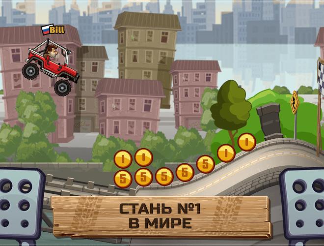 Играй Hill Climb Racing 2 На ПК 21