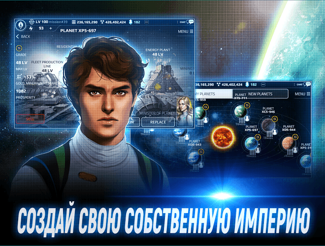 Играй ASTRONEST:The Beginning На ПК 3
