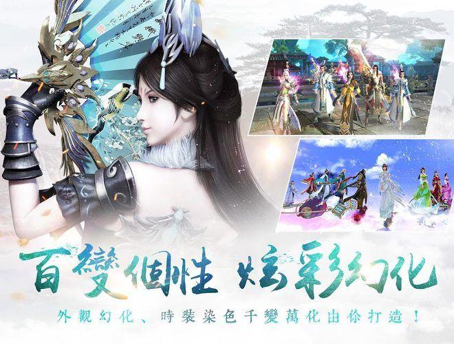 暢玩 誅仙 PC版 6