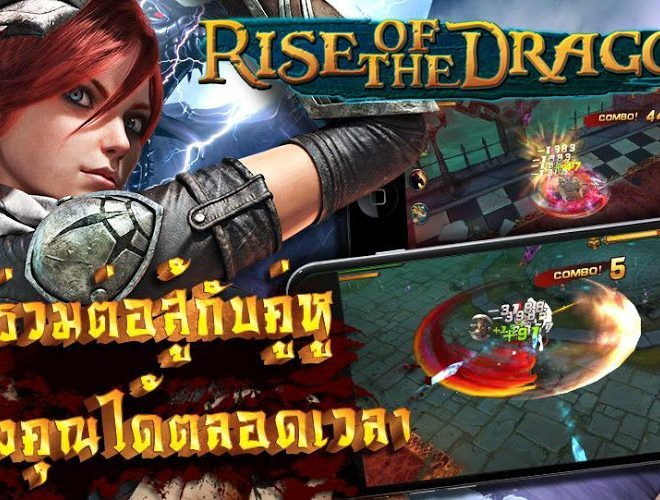 เล่น Rise of the Dragon on pc 16