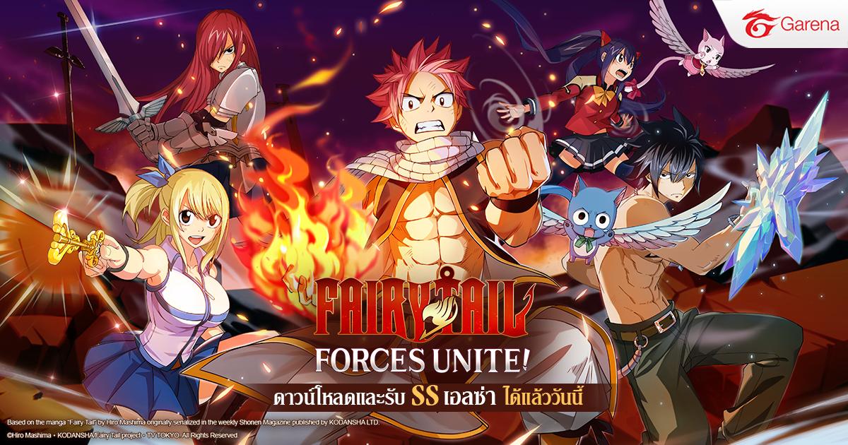 เกมผจญภัยมือถือ FAIRY TAIL: Forces Unite! เปิดให้บริการแล้ววันนี้
