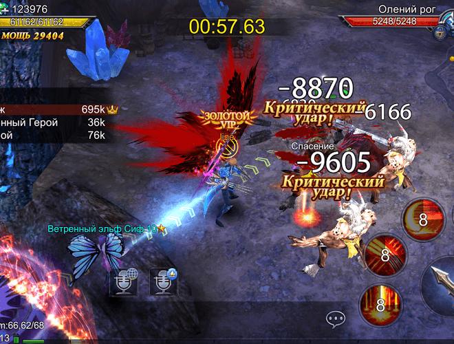 Играй Goddess: Heroes of Chaos На ПК 7