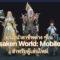 แนะนำอาชีพต่าง ๆใน Forsaken World: Mobile TH สำหรับผู้เล่นใหม่