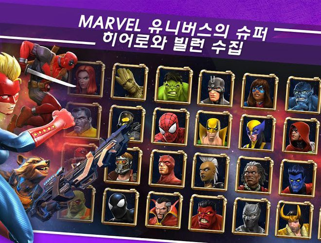 즐겨보세요 Marvel Contest of Champions on pc 14