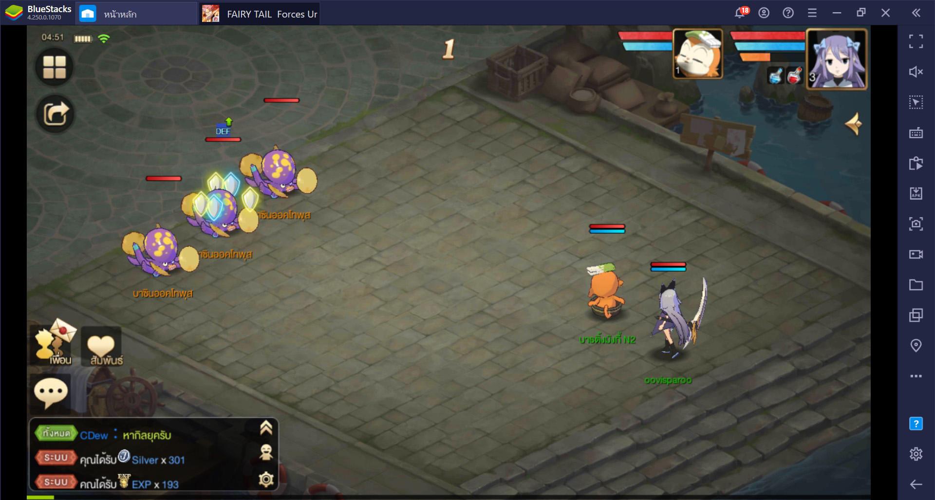 วิธีการเล่น Fairy Tail Forces Unite ใน PC ผ่าน BlueStacks