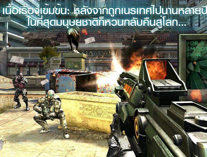 เล่น NOVA 3: Freedom Edition on PC 8