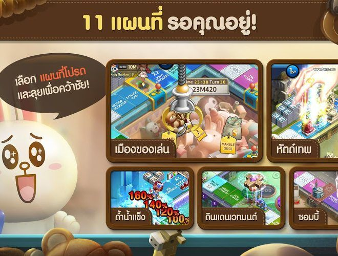 เล่น LINE: Let's Get Rich on PC 6