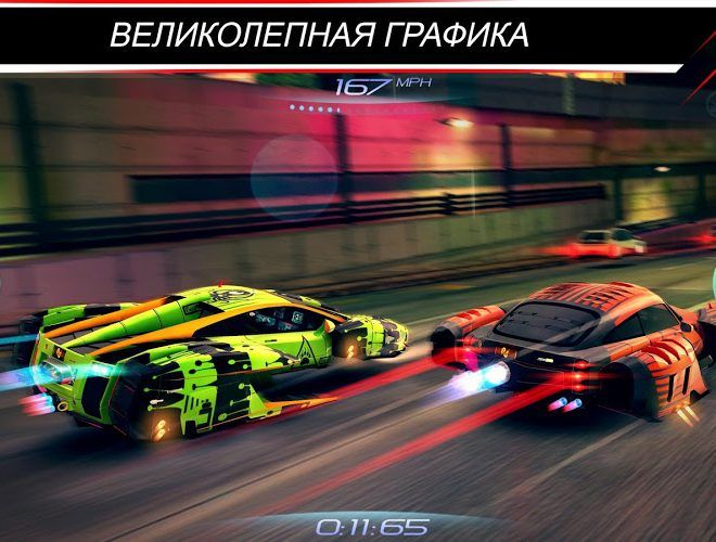 Играй Rival Gears Racing На ПК 7