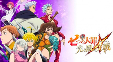 The Seven Deadly Sins Bs