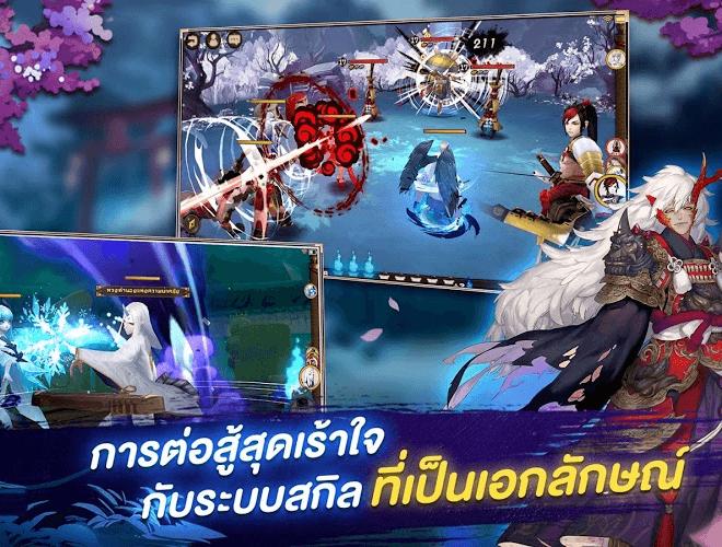 เล่น Onmyoji Myouji on PC 13