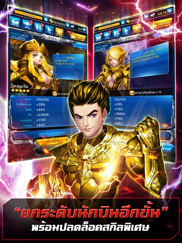 เล่น Thunder Strike shot yet! on PC 11