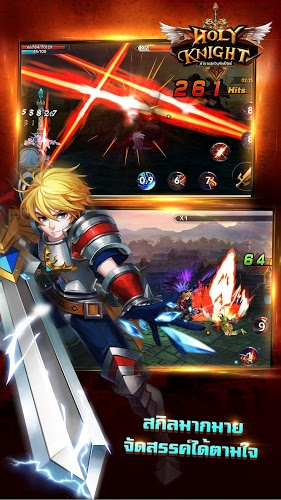 เล่น Holy Knight on PC 12