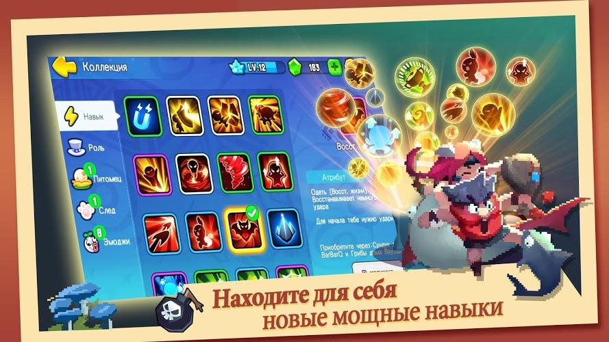 Играй BarbarQ На ПК 8