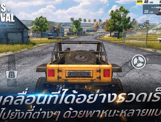 เล่น Rules of Survival – VNG on PC 14