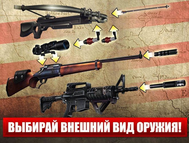 Играй Deer Hunter 2014 На ПК 16